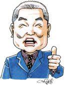 FP.ライフ 代表:由藤 久和
